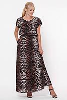 Длинное женское платье  Влада  леопард темный, фото 1