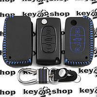 Кожаный чехол (с синей строчкой), для выкидного ключа Peugeot (Пежо) 3 кнопки