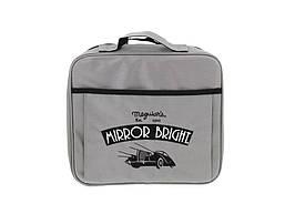 MBBAG Сумка для автохимии - Meguiar's Mirror Bright™ Bag, cерая 32x10x32 cм (MBBAG)