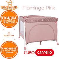 CARRELLO Cubo CRL-9205 манеж Flamingo Pink Розовый