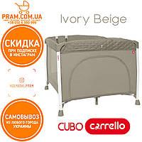 CARRELLO Cubo CRL-9205 манеж Ivory Beige Бежевый