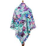 10527-15, павлопосадский платок из вискозы с подрубкой, фото 3