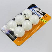 Кулі для настільного тенісу 6 штук DONIC МТ-618371 JADE
