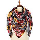 10590-18, павлопосадский платок из вискозы с подрубкой, фото 2