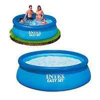 Бассейн круглый надувной семейный Intex easy set 305х76 см (28120)