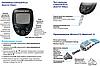 Тест-смужки Contour Plus 50 шт. 2 упаковки, фото 7