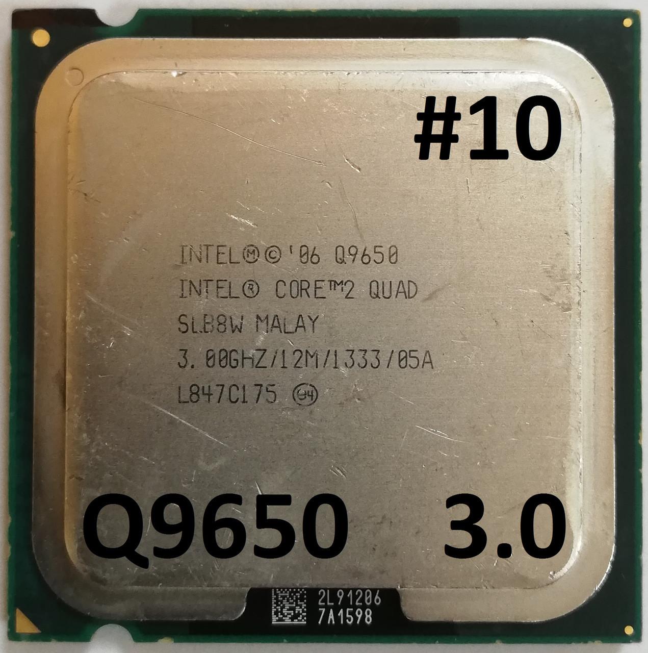 Процессор ЛОТ #10 Intel® Core™2 Quad Q9650 SLB8W  3.0GHz 12M Cache 1333 MHz FSB Soket 775 Б/У