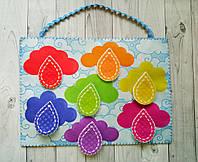 """Развивающий коврик ручной работы из фетра """"Цветной дождик"""", фото 1"""