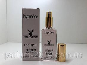 Тестер жіноча парфумована вода з феромонами Lancome Hypnose 65 мл ОАЕ (репліка)