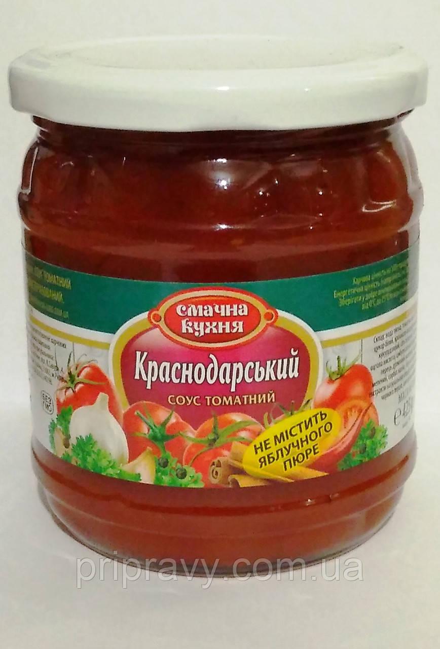 Соус томатный Краснодарский  ТМ Смачна кухня 425 г
