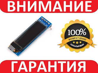 Дисплей OLED 0.91 модуль SSD1306 I2C 128x32