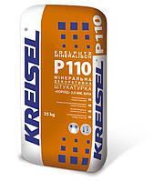 Штукатурка декоративная Kreisel P110 (2,0мм) минеральная короед 25кг