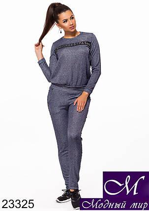 Женский синий спортивный костюм без капюшона (р. S, M, L) арт. 23325, фото 2