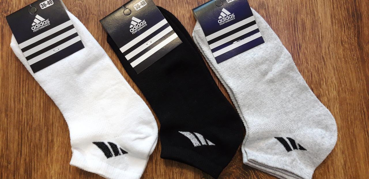 """Жіночі короткі шкарпетки (сітка) в стилі """"Adidas"""" Туреччина, 36-40"""