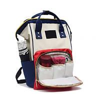 Рюкзак для путешествий с ребенком. Варианты цветов