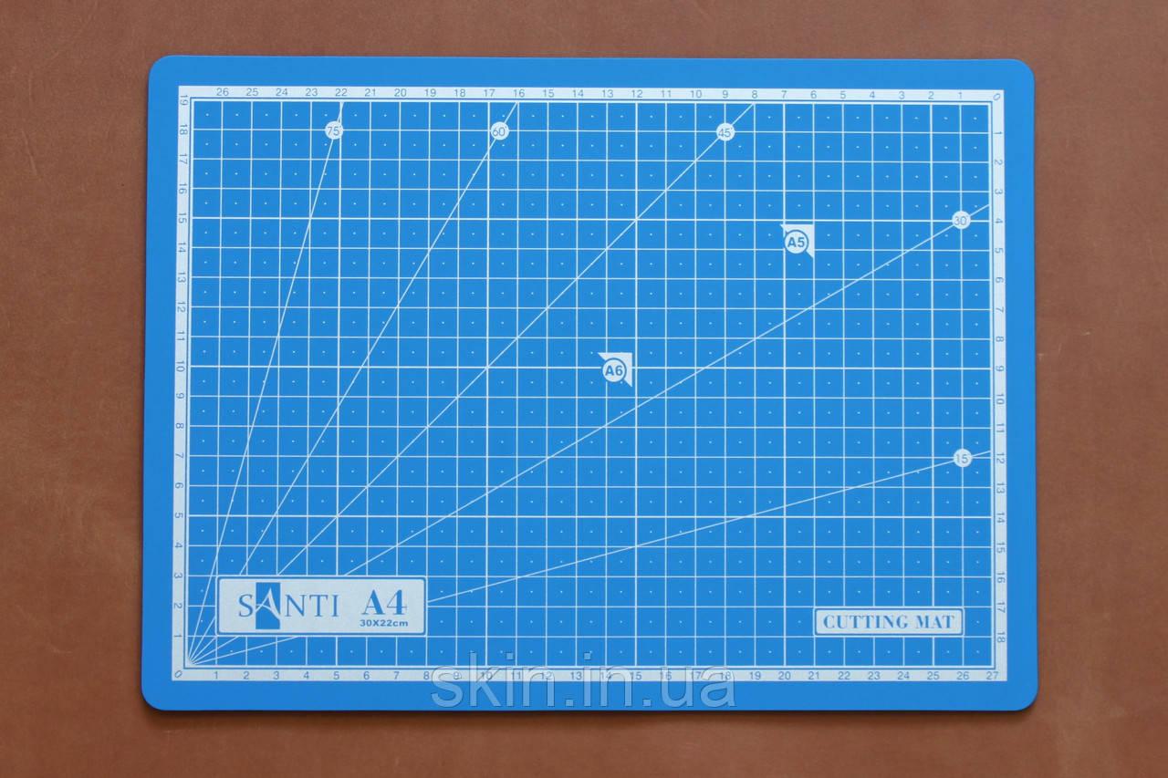 Коврик самовостанавливающийся Santi, формат А-4, размер - 30*22 см, толщина - 3 мм, артикул СК 6063