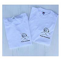 Парные футболки белые для парня и девушки