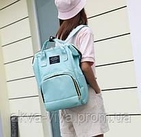 Органайзер в виде рюкзака для прогулки с ребенком