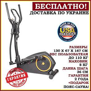 Орбитрек эллипсоид  магнитный  для дома HouseFit HB 8259 EL