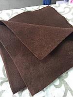 Фетр мягкий коричневый, 45х50 см