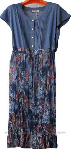 Женское платье батал выбор цвета