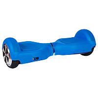 """876301 Защита силиконовая для гироборда Smart Balance 6,5"""" Blue (Синий) (SBS6B)"""