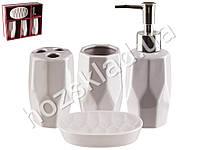 SALE!Набор аксессуаров для ванной комнаты керамический, классика однотон (цена за набор 4 предмета)