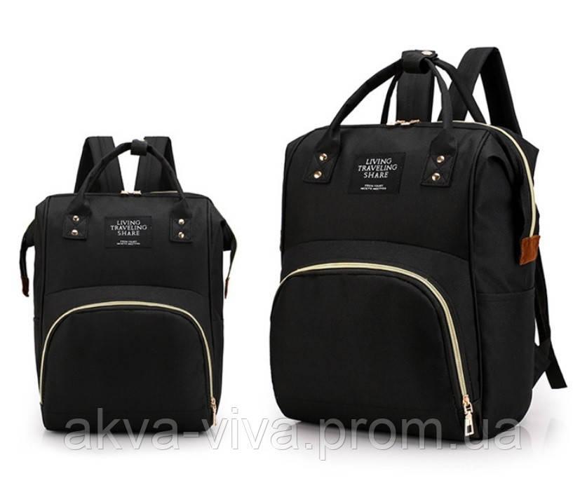 Організатор у вигляді рюкзака для прогулянки з дитиною (СДМ-104)
