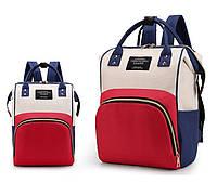 Органайзер в виде рюкзака для прогулки с ребенком Синий с белым