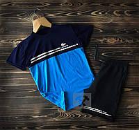 Модный летний спортивный костюм Lacoste синего цвета (Лакост) шорты и футболка