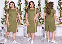 Летнее платье женское большой размер недорого в Украине интернет-магазин женской одежды Размеры: 50,52,54,56