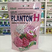 Плантон удобрение для гортензий 200 г