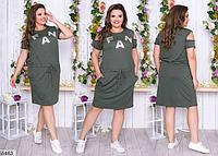 Летнее платье спорт большой размер недорого в Украине интернет-магазин женской одежды Размеры: 50,52,54,56