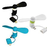 Мини вентилятор для телефона micro USB / Lightning ( стильный, интересный гаджет), фото 1