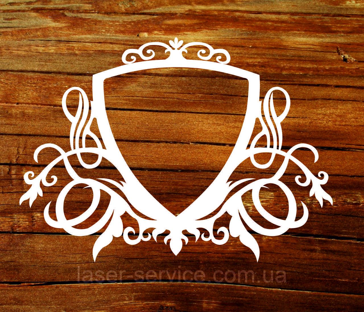 Вензель весільний,рамка,герб,монограма