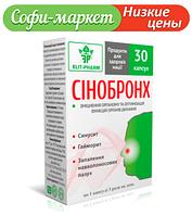 Элит-Фарм Синобронх - диетическая добавка №30 (Элит-фарм Синобронх № 30)