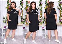 4d2b164f7172e3e Летнее платье спорт большой размер недорого в Украине интернет-магазин  женской одежды Размеры: 50