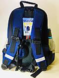 Рюкзак школьный ортопедический Dr Kong Z1115010--BLU (S), фото 4