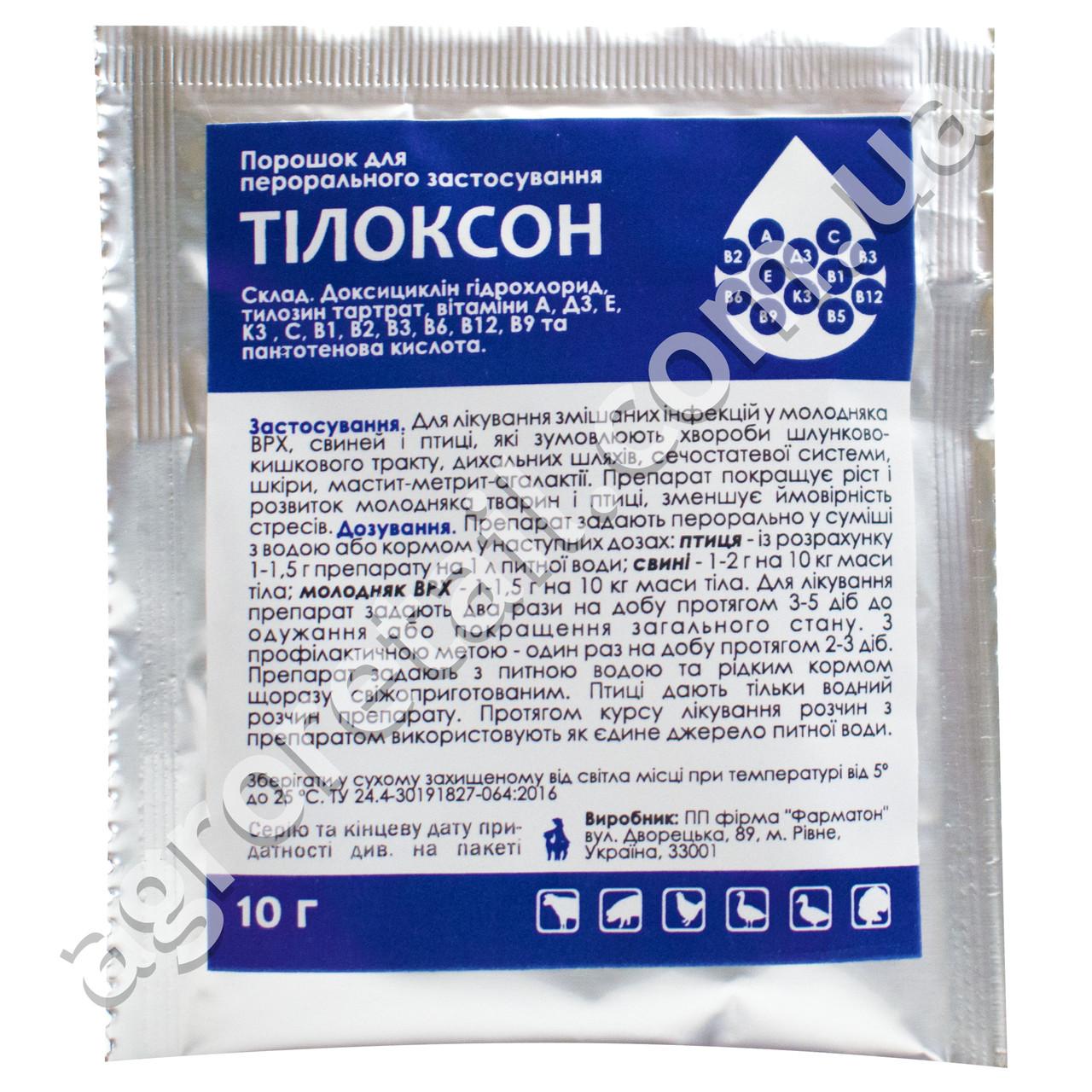Тилоксон порошок 10 г