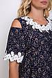 Платье с кружевом ришелье принт листики Шарлотта темно-синее (54-60), фото 6