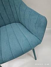 Кресло BONN (64*60*87 cm текстиль) бирюза, фото 3