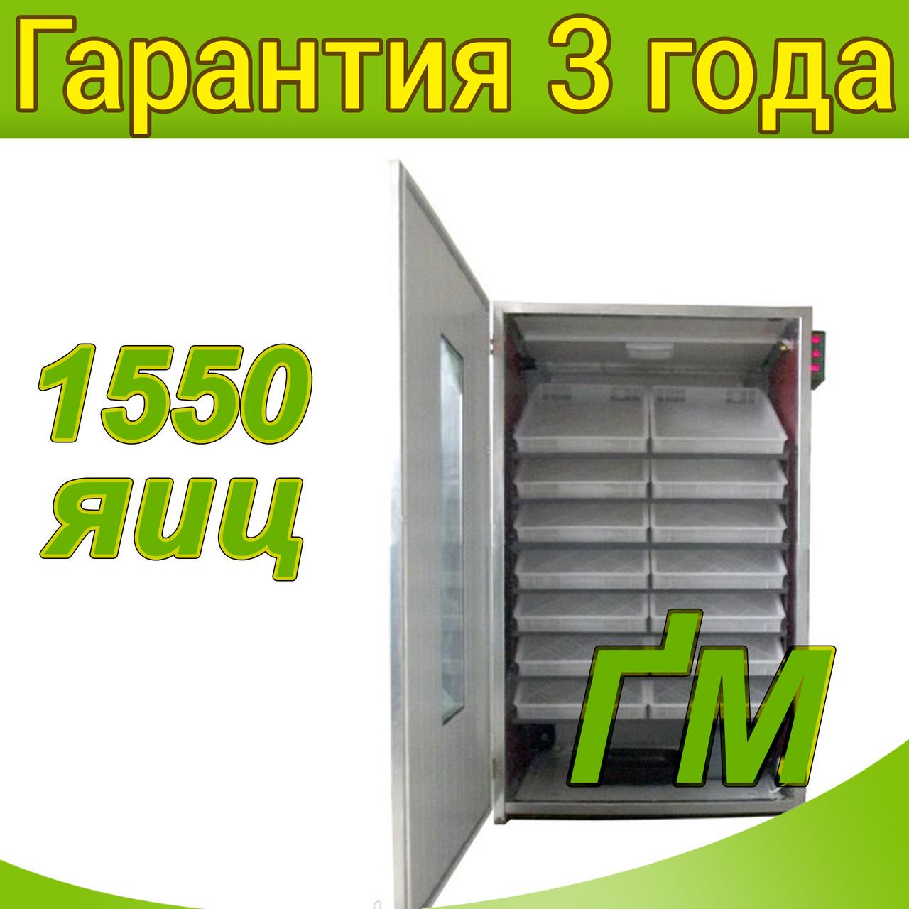 Інкубатор промисловий Тандем-1550