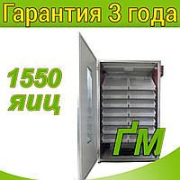 Інкубатор промисловий Тандем-1550, фото 1