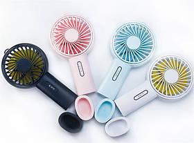 Вентилятор Handy Fan WT-F20 (встроенный аккумулятор)