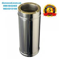 Труба дымоходная утепленная нержавеющая сталь /нержавеющая сталь L-0,5 м, D-150 мм толщина 0,8 мм Производство