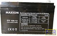 Мото аккумулятор GEL MAXION Промышленный 12-100 (12V, 100 Ah/10HR)