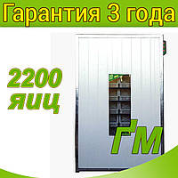 Инкубатор промышленный Тандем-2200