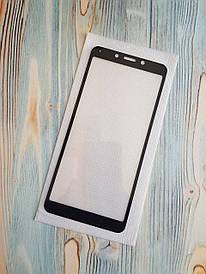 Защитное стекло для Xiaomi Redmi 6A (Full Glue)