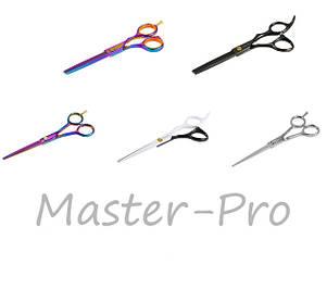 Парикмахерские ножницы Master-Pro