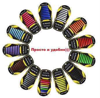"""Силиконовые шнурки разной длины. Шнурки для кроссовок и спортивной обуви. """"Ленивые шнурки"""""""